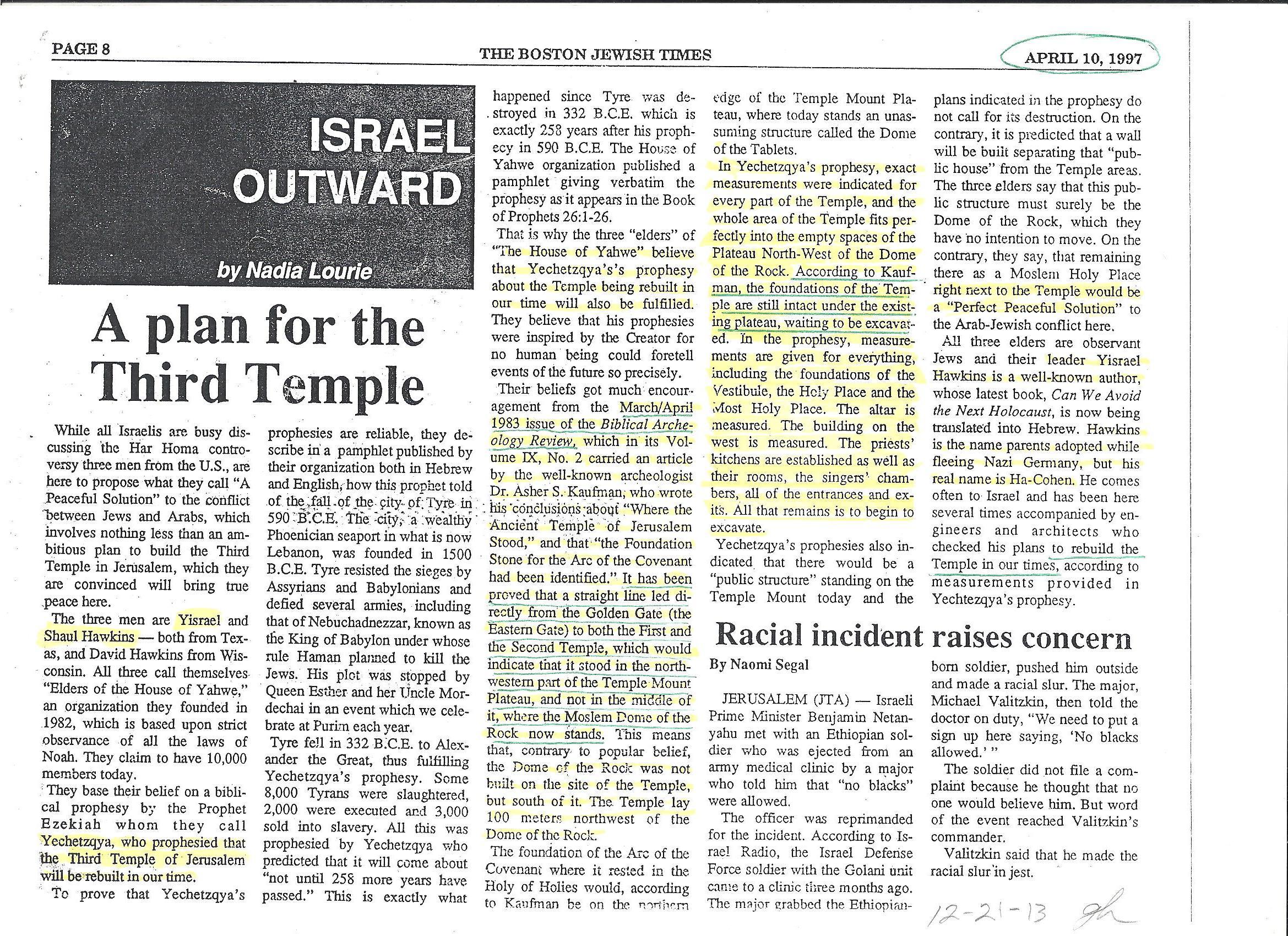 Boston Jewish Times