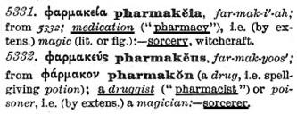 pharmakela